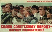 vintage Russian poster - Glory to the Soviet people, the nation of creators!